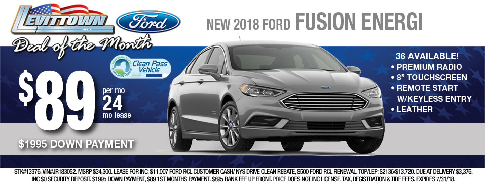 Ford Fusion Energi Special