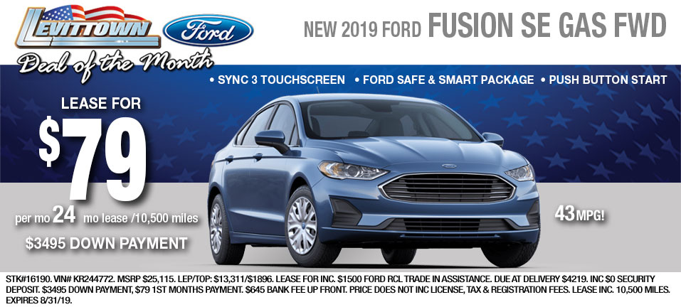 Ford Fusion-Gas